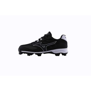 Mizuno Dominant 2 Metal (Black/White) ******